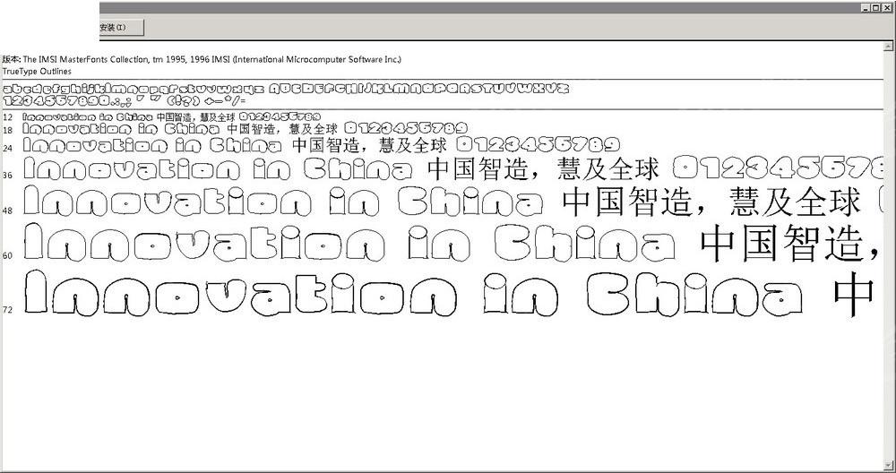 Vinsome英文字体字体v字体免费下载_英文岗位室内设计技能系统专业图片