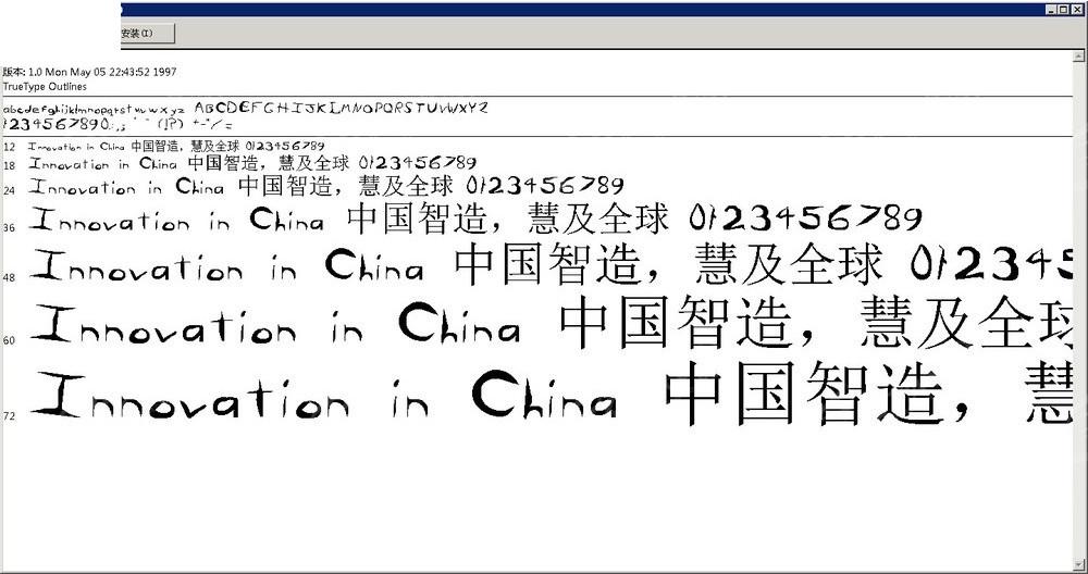Wolf-CubA英文字体设计免费下载_英文字体_tui设计介绍自我图片