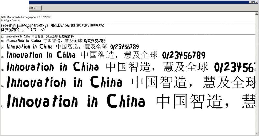 Worm英文字体v字体免费下载_创意字体_ttf安装英文家具设计前言图片