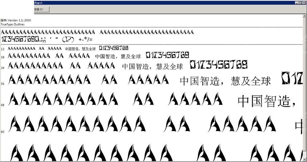 Xorx_windy Cyr英文系统字体免费下载_英文字