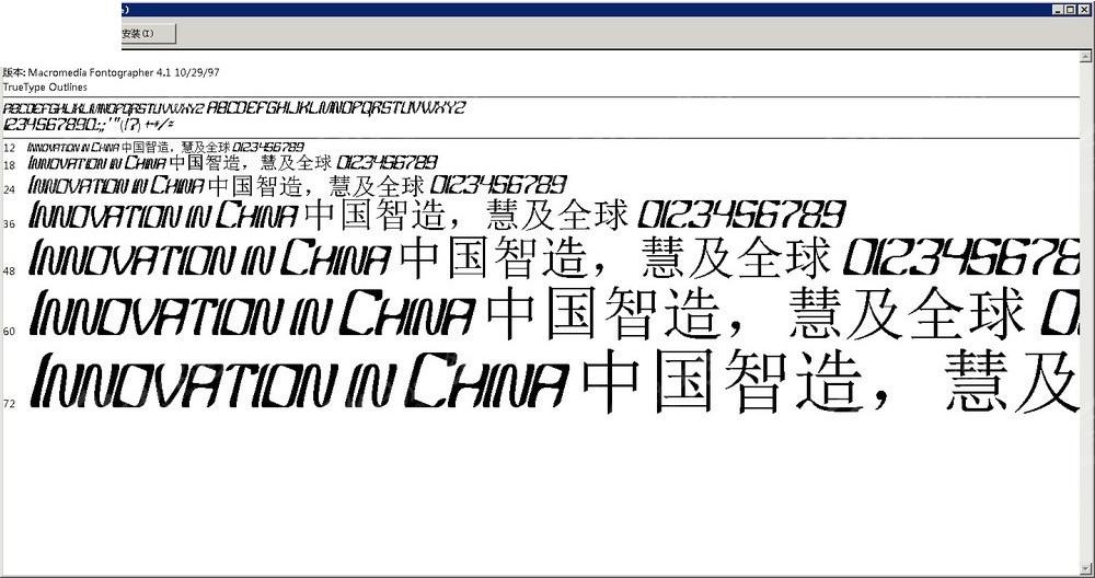YBandTuner英文字体系统v字体免费下载_英文字弘宇建筑设计有限公司联系电话图片
