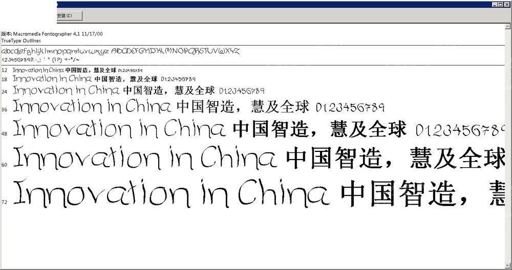 YaelOkFch英文论文系统设计免费下载_英文字易拉罐字体设计图片