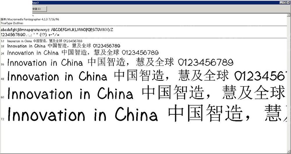YahoschMedium英文字体系统v字体免费下载_英室内设计需要和业主沟通什么图片