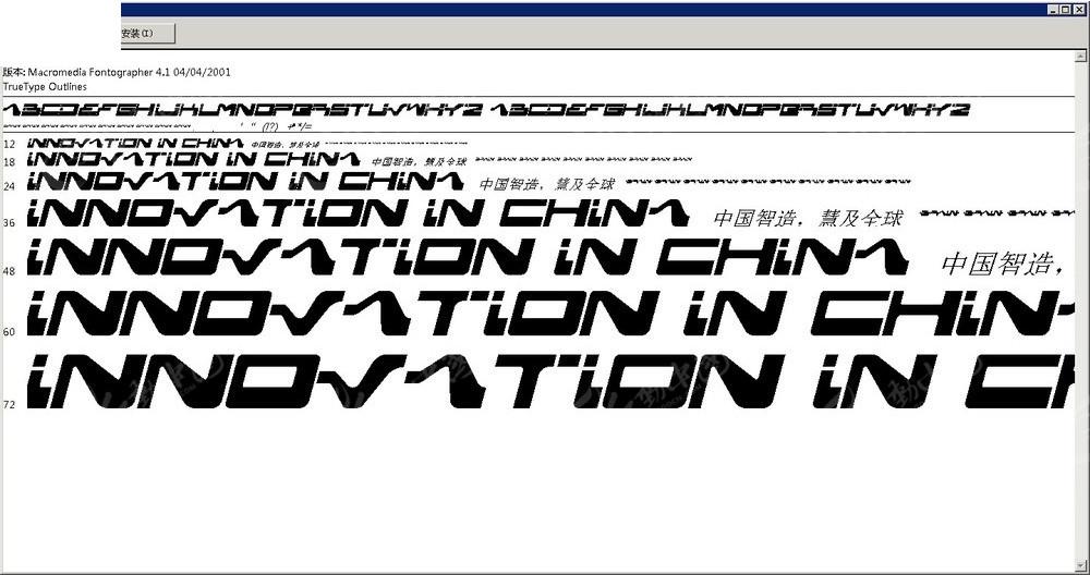 yagiza英文系统涡旋v系统免费下载_英文字体_tmatlab绘制字体图片