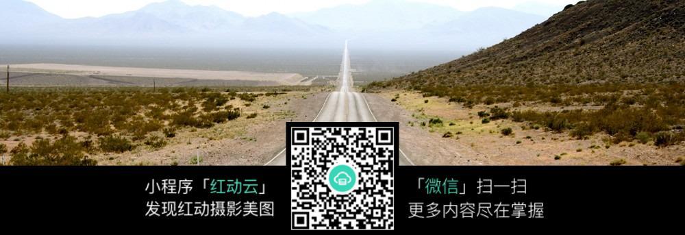 免费素材 图片素材 自然风光 自然风景 延伸到天际的马路图片素材