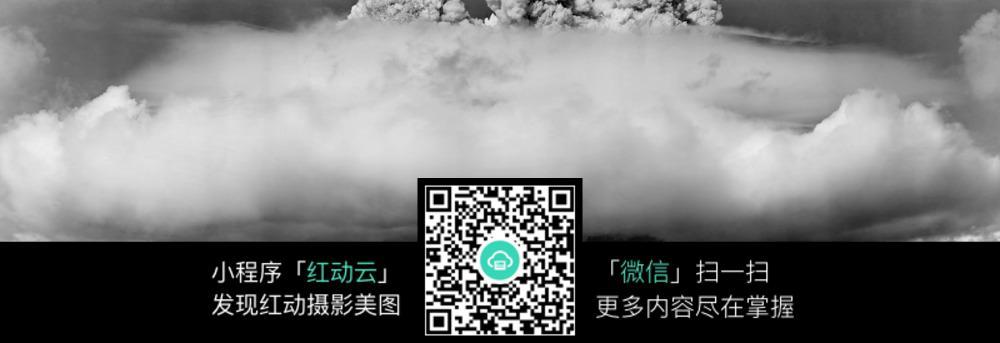 黑白的原子弹爆炸定格蘑菇云
