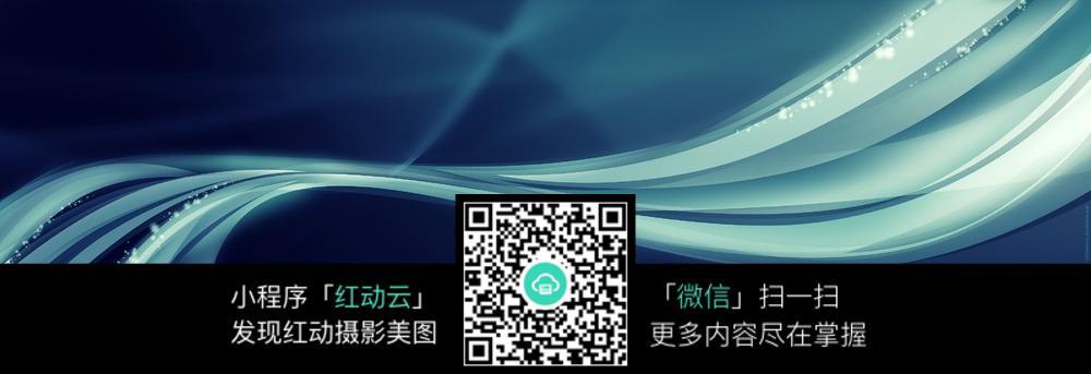 蓝底发光线形素材图片免费下载 编号4604146 红动网图片