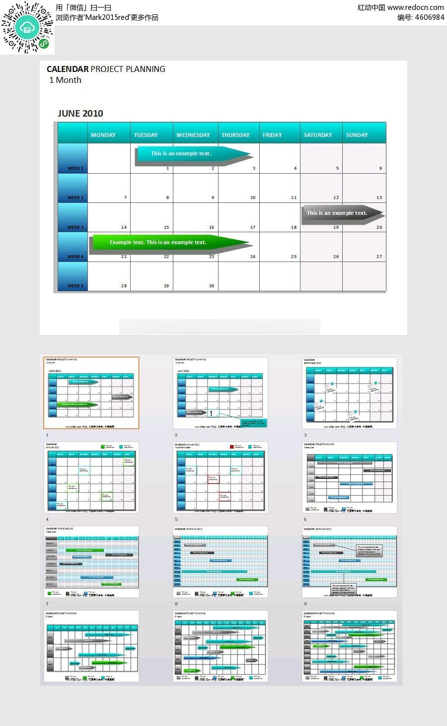 企业信息数据图表ppt模板免费下载_表格图标素材