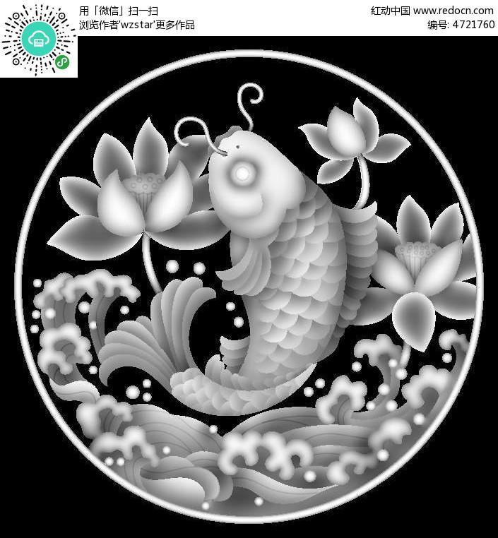 免费素材 psd素材 室内装饰 隔断|雕刻图案 鱼跃莲花精雕图