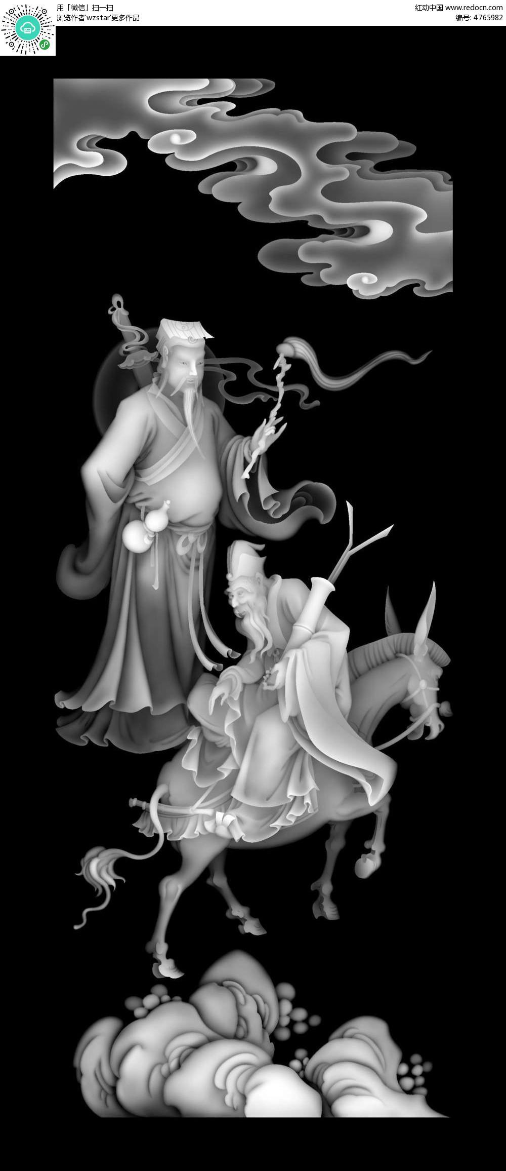 八仙人物黑白浮雕画