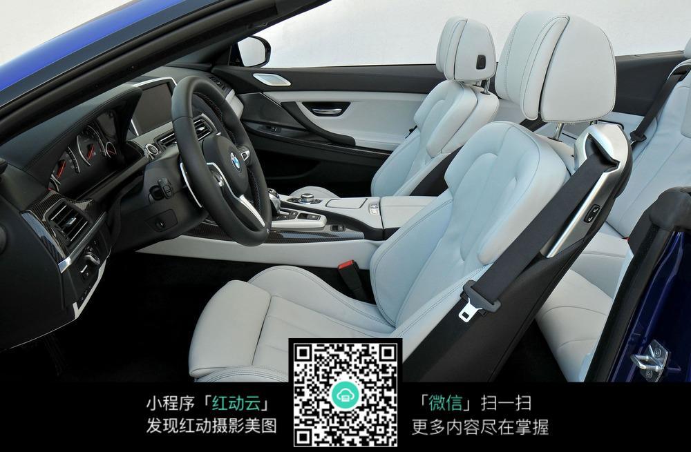 宝马汽车驾驶室图片