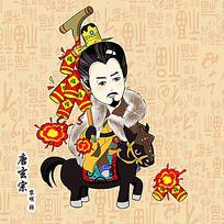 卡通唐玄宗骑马放鞭炮