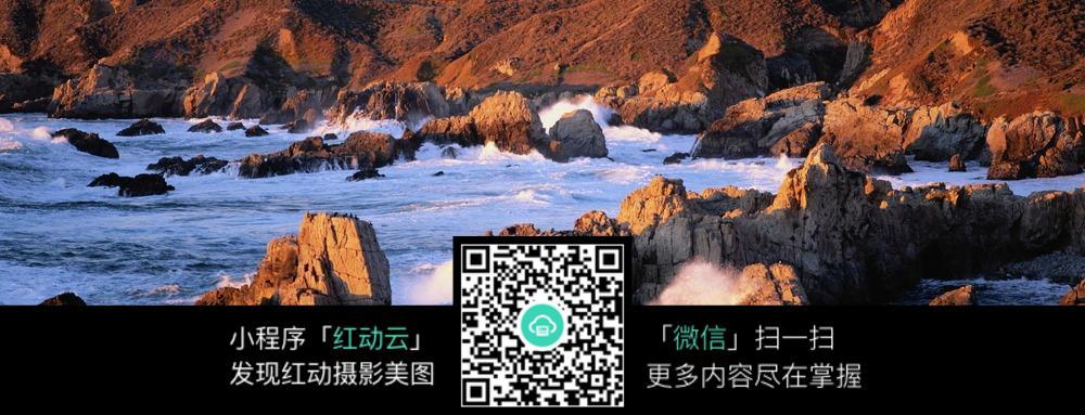 免费素材 图片素材 自然风光 自然风景 汹涌的海浪