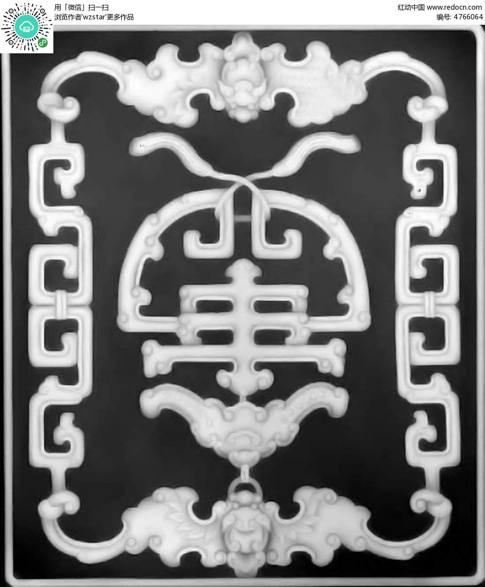 古代中式花纹边框浮雕画图片