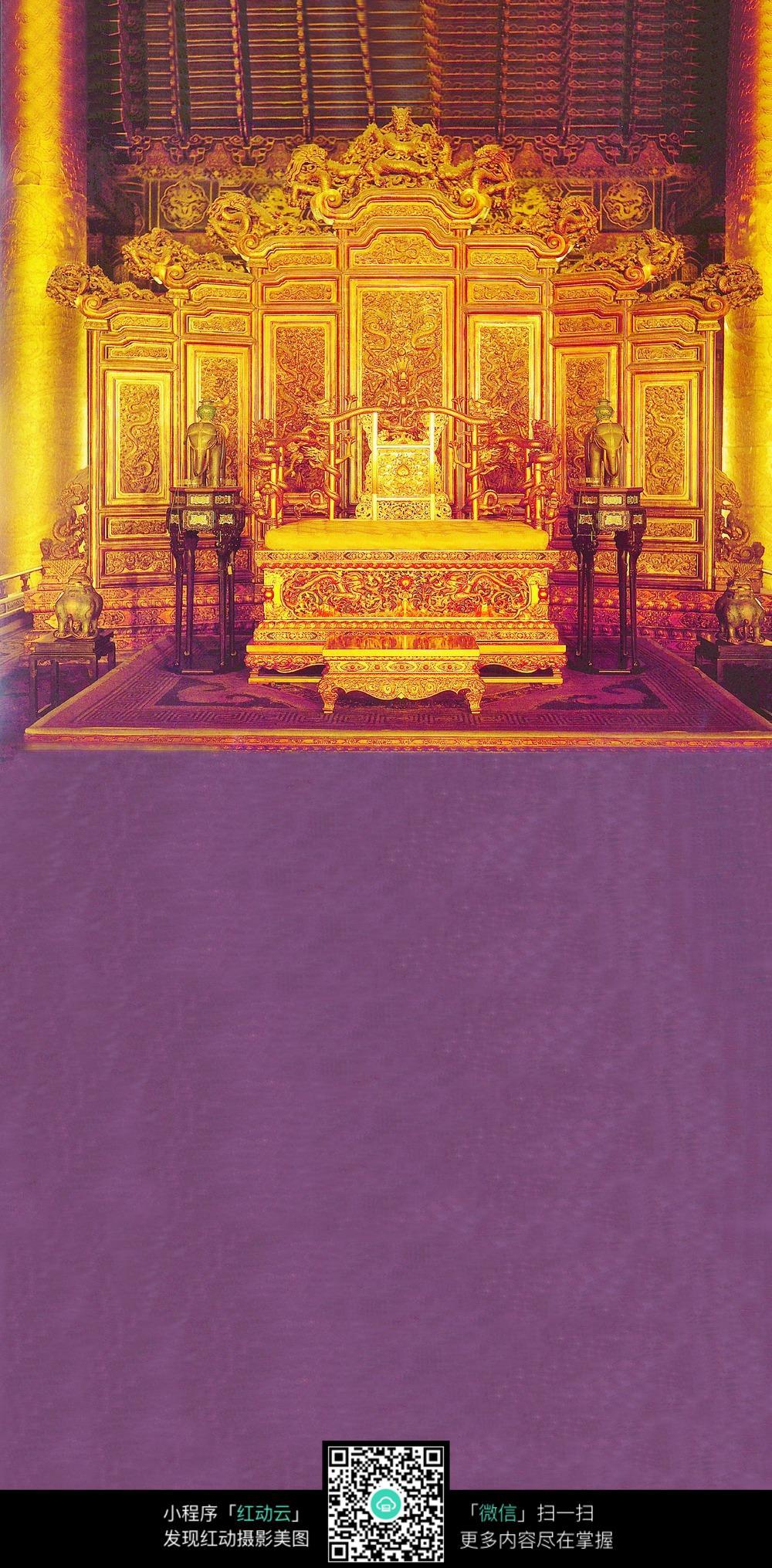 皇宫 宫殿 龙椅 金黄色 大殿 摄影图片 图片素材图片