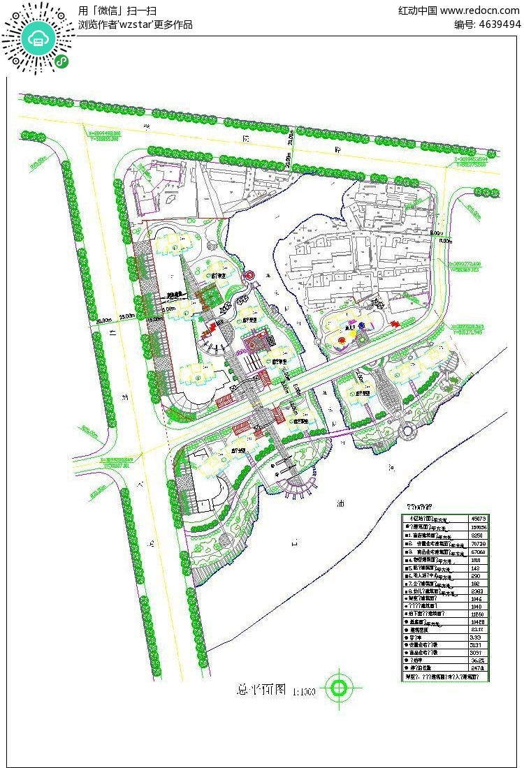 彩色住宅小区总图