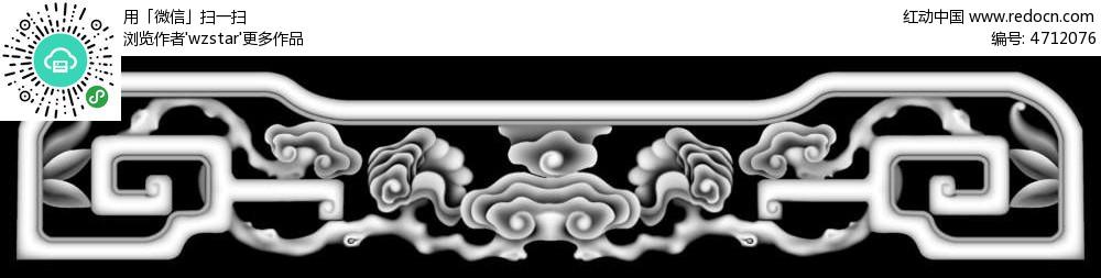 中国风 花纹 云纹 边框浮雕 浮雕灰度图 浮雕图模板 雕花 灰度图 黑白