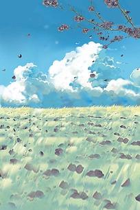 蓝天白云草地 水彩 图片