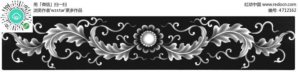 花朵花纹 对称边框 浮雕 浮雕灰度图 浮雕图模板 雕花 灰度图 黑白
