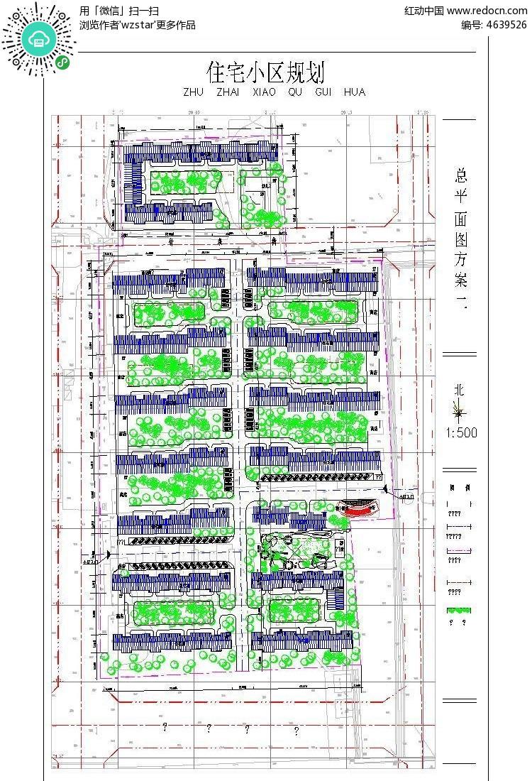 住宅小区规划总平面图方案