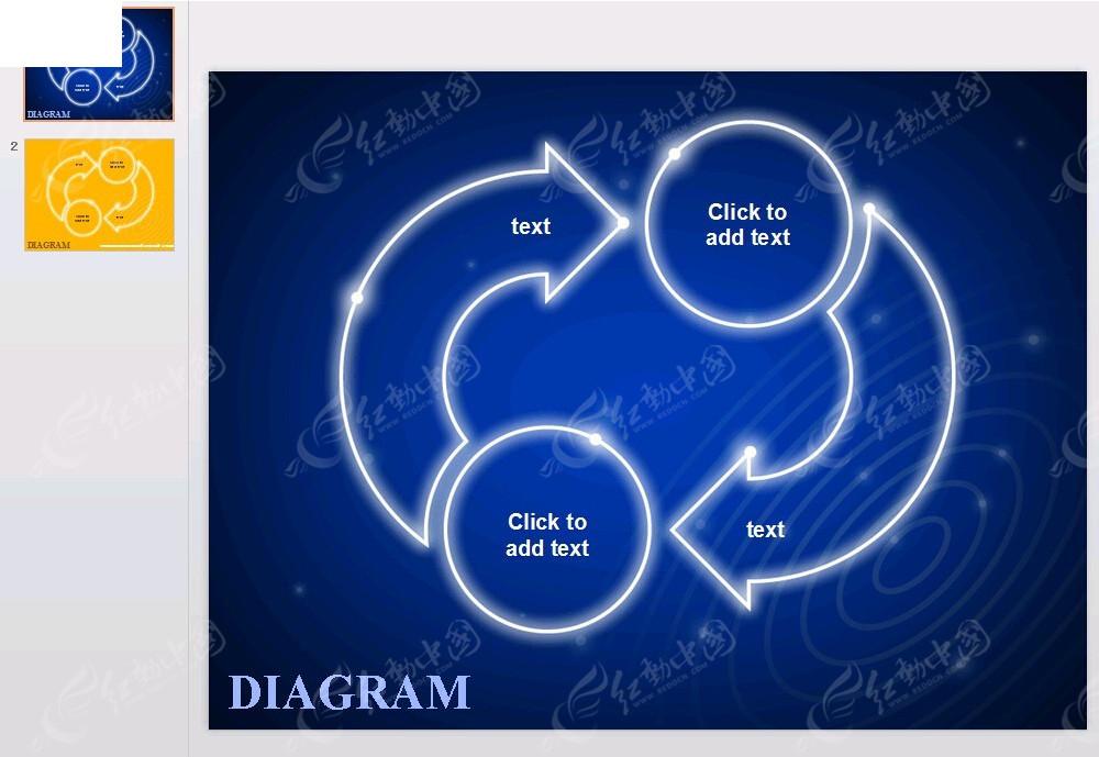 发光循环图表ppt模板免费下载_表格图标素材图片