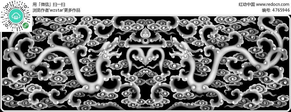 古代二龙戏珠中国风云纹浮雕画其他免费下载_隔断