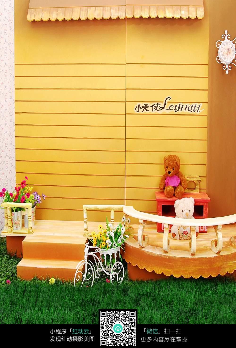 儿童 写真 草地 围栏