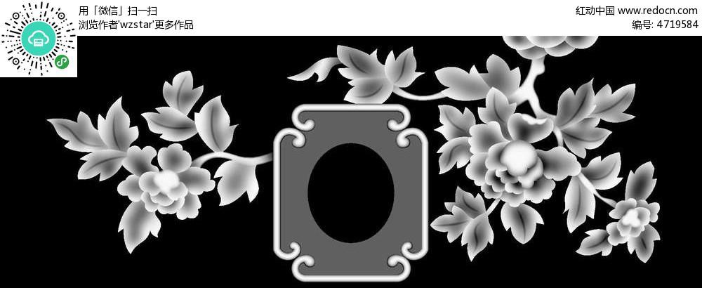 花朵花纹植物黑白精雕画
