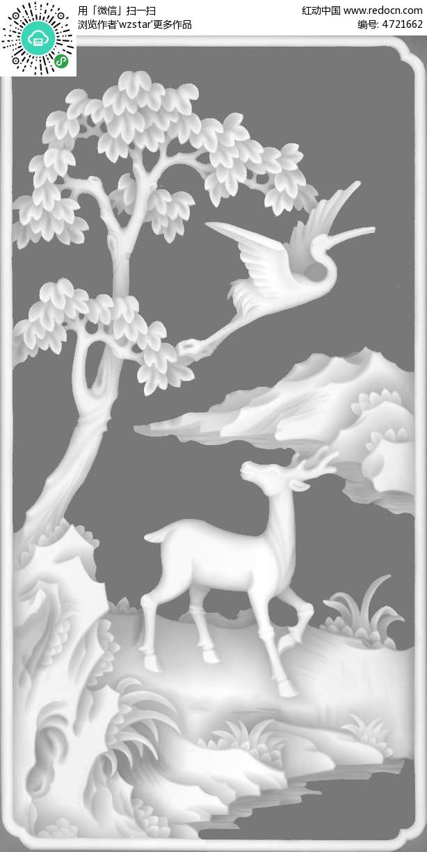 树木 树枝 野生仙鹤 浮雕 浮雕灰度图 浮雕图模板 雕花 灰度图 黑白