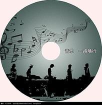 音乐光盘设计