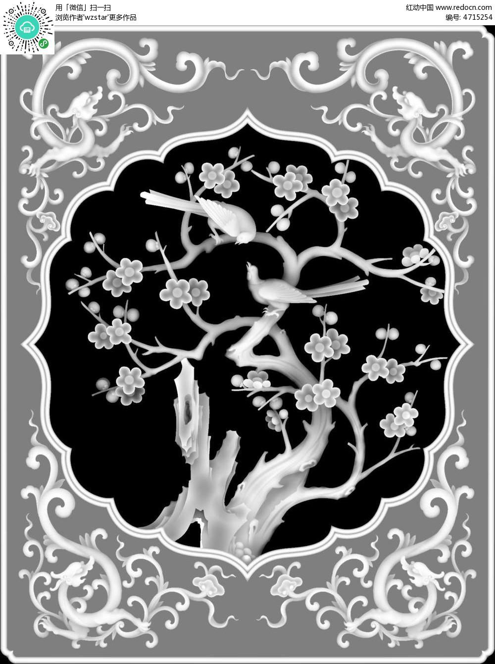 花鸟画 浮雕 浮雕灰度图 浮雕图模板 雕花 灰度图 黑白 精雕图 树枝