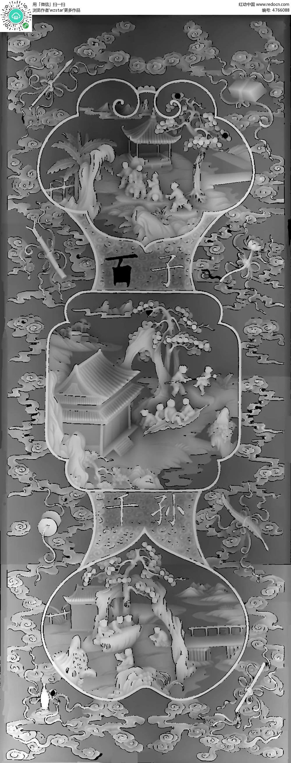 古典中式建筑灰度图图片