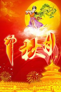 红色中秋节背景