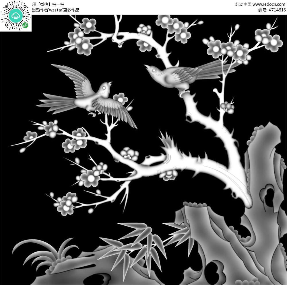 中式风格 花鸟画 植物 飞鸟 浮雕 浮雕灰度图 浮雕图模板 雕花 灰度图图片