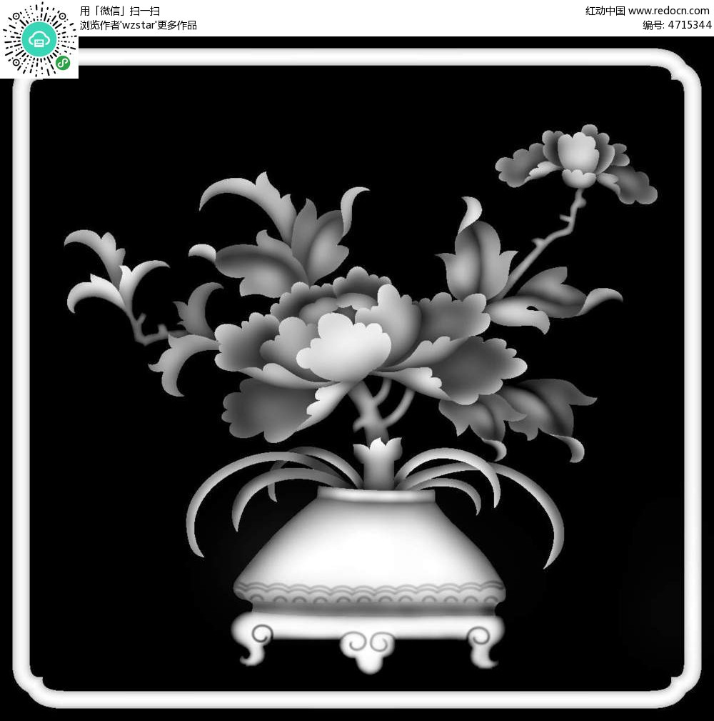 中国风中式花瓶花朵浮雕画