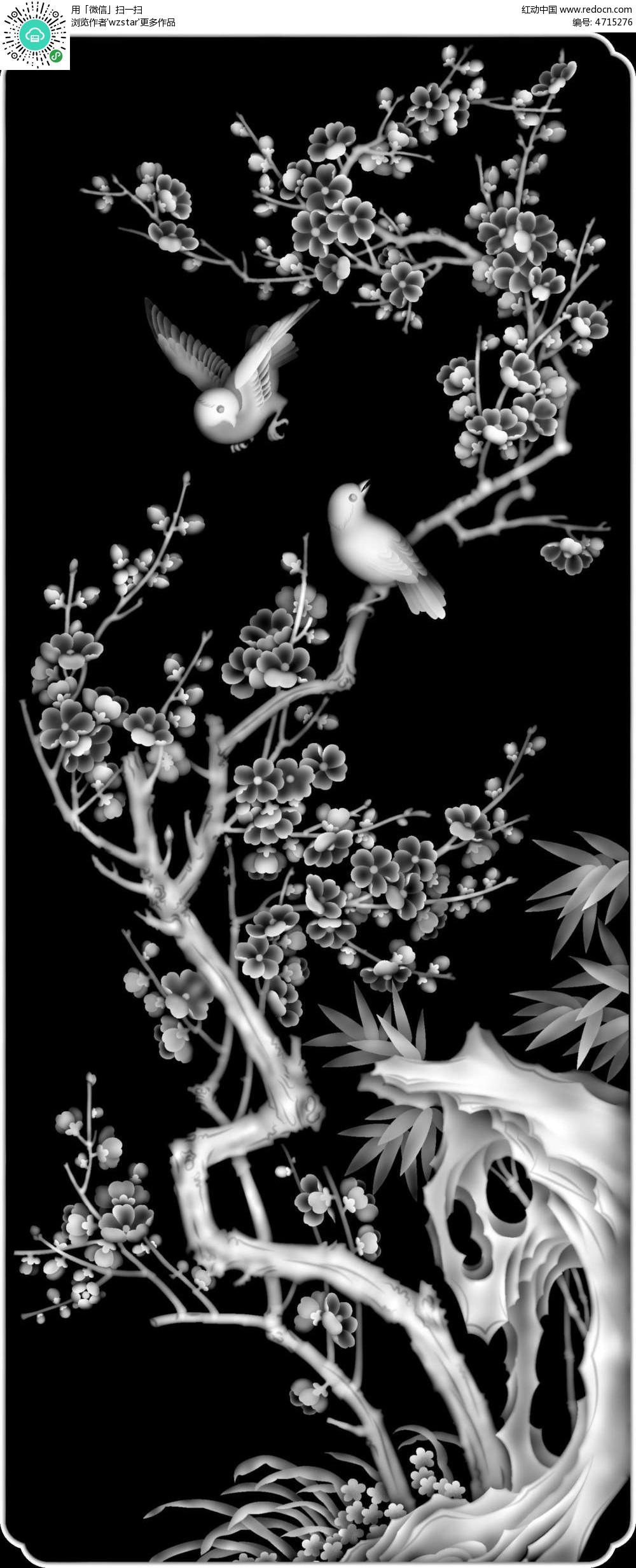 中国风 植物 小鸟 树枝 浮雕 浮雕灰度图 浮雕图模板 雕花 灰度图