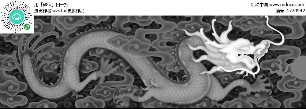 中式风格龙纹龙图腾灰度图图片