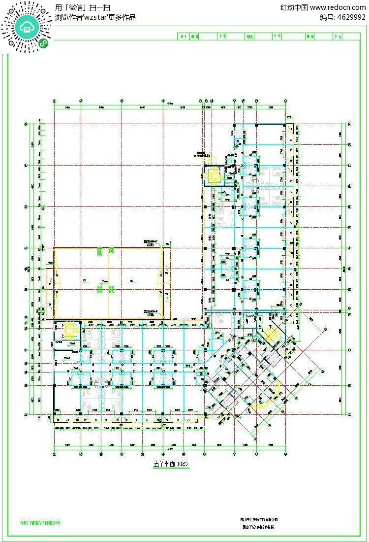 多层住宅楼建筑图之五层平面