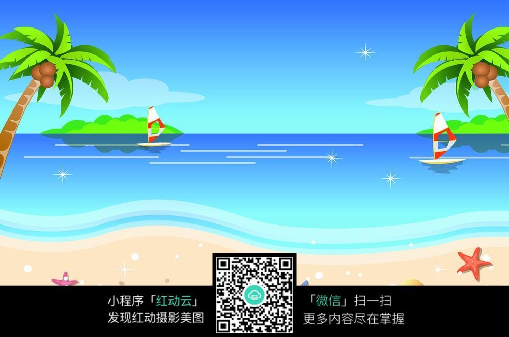 免费素材 图片素材 室内装饰 移门图案 海洋沙滩背景图