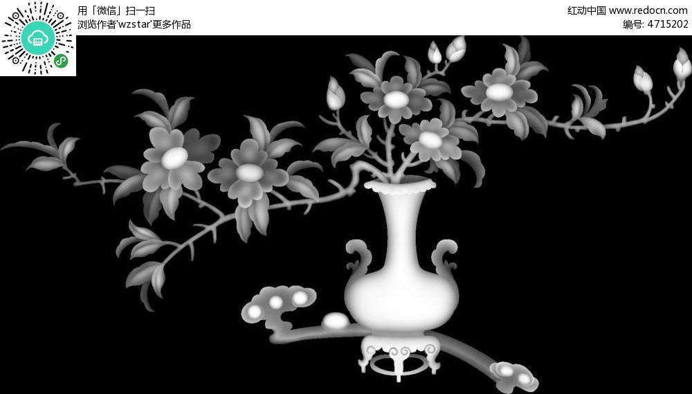 花朵花瓶 植物 浮雕 浮雕灰度图