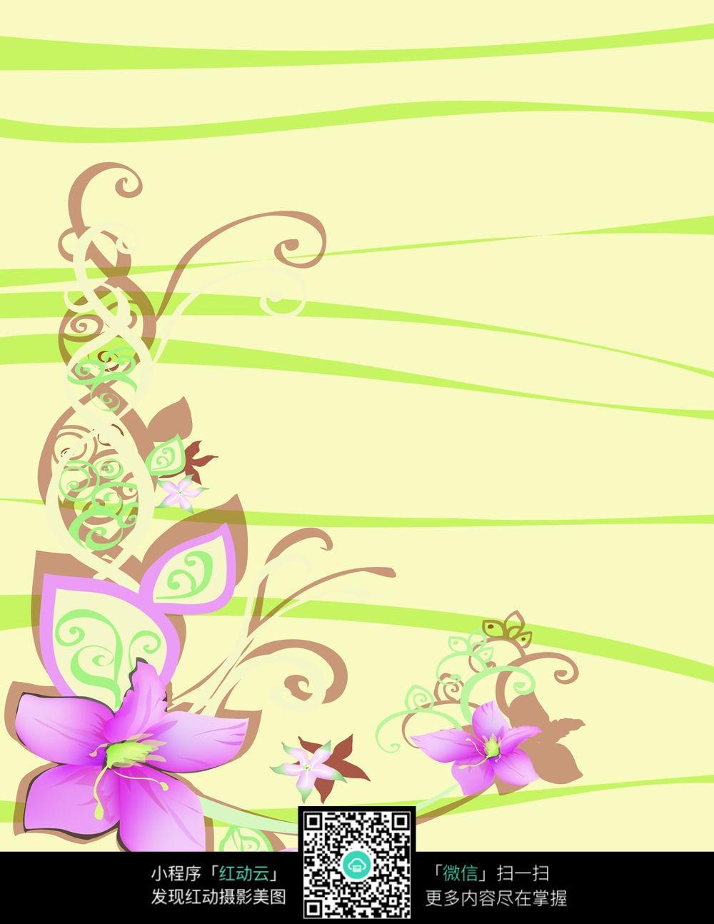 卡通贴画植物图片大全
