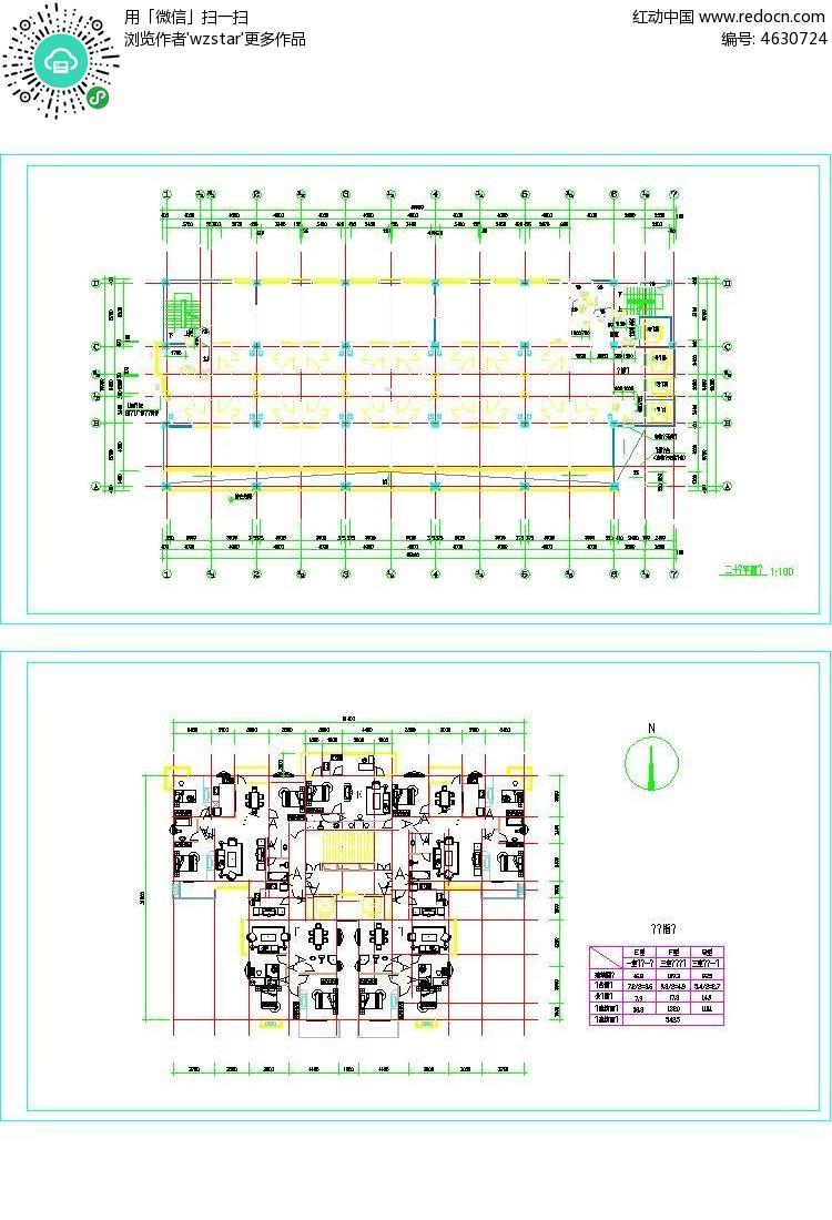 丽锦园高层住宅平面之楼层,户型图