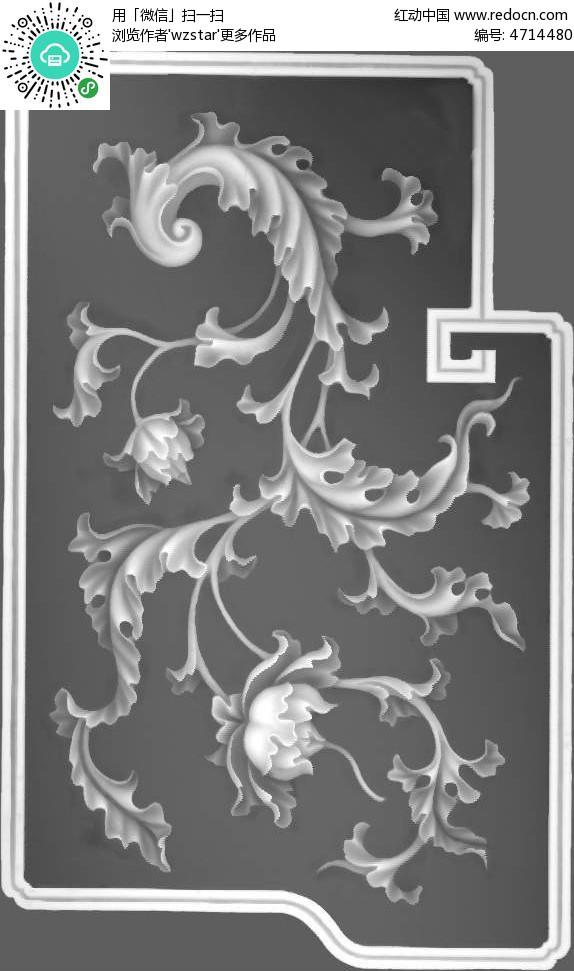 浮雕灰度图 浮雕图模板 雕花 灰度图 黑白 精雕图 花朵花纹 中式风格