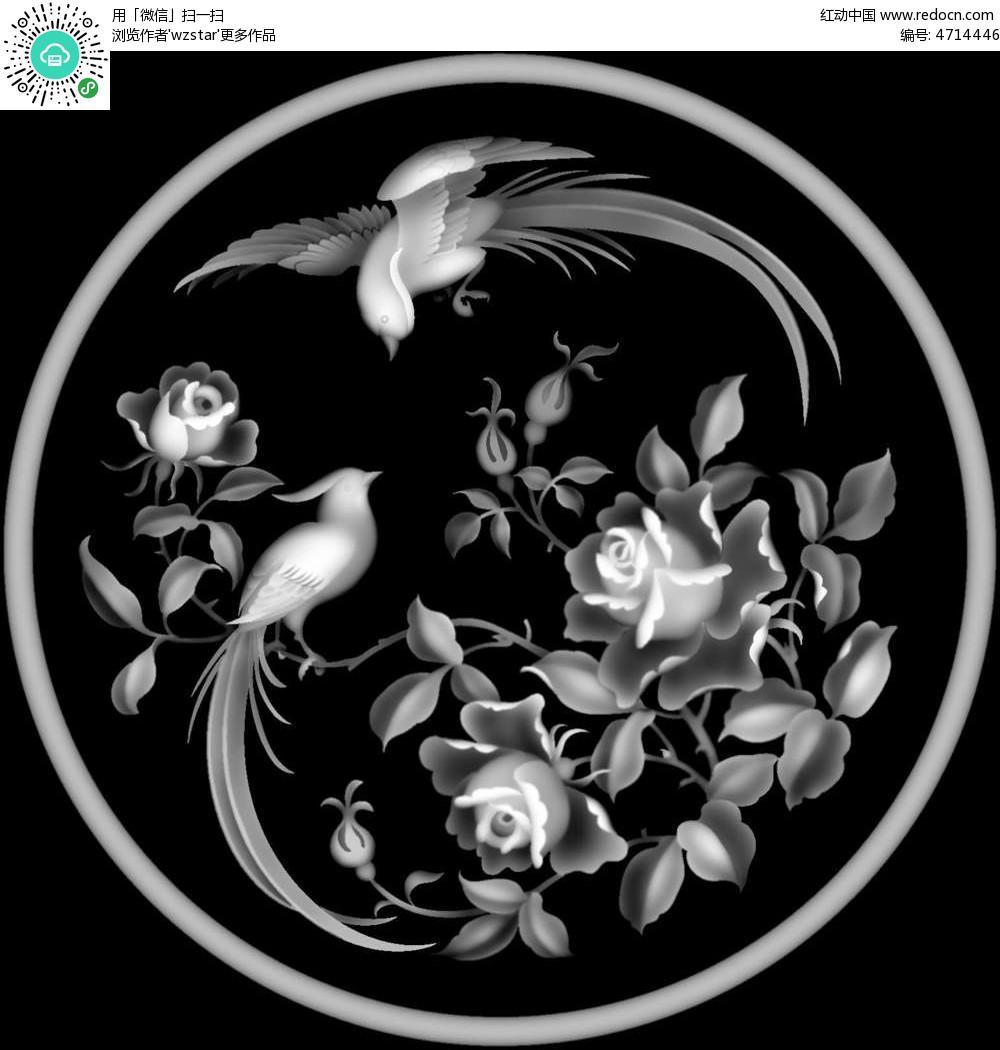 圆环雕花浮雕-圆环雕花图片