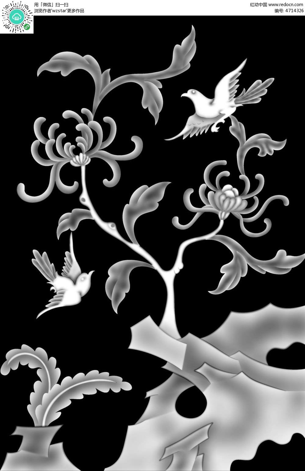 中式实木雕花叶子