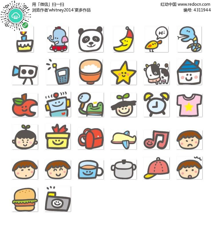 32个彩色卡通手机图标素材其他免费下载