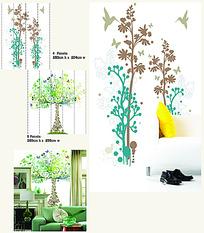 彩色大树艺术墙贴