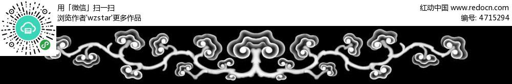 古代中国风花纹树枝雕花