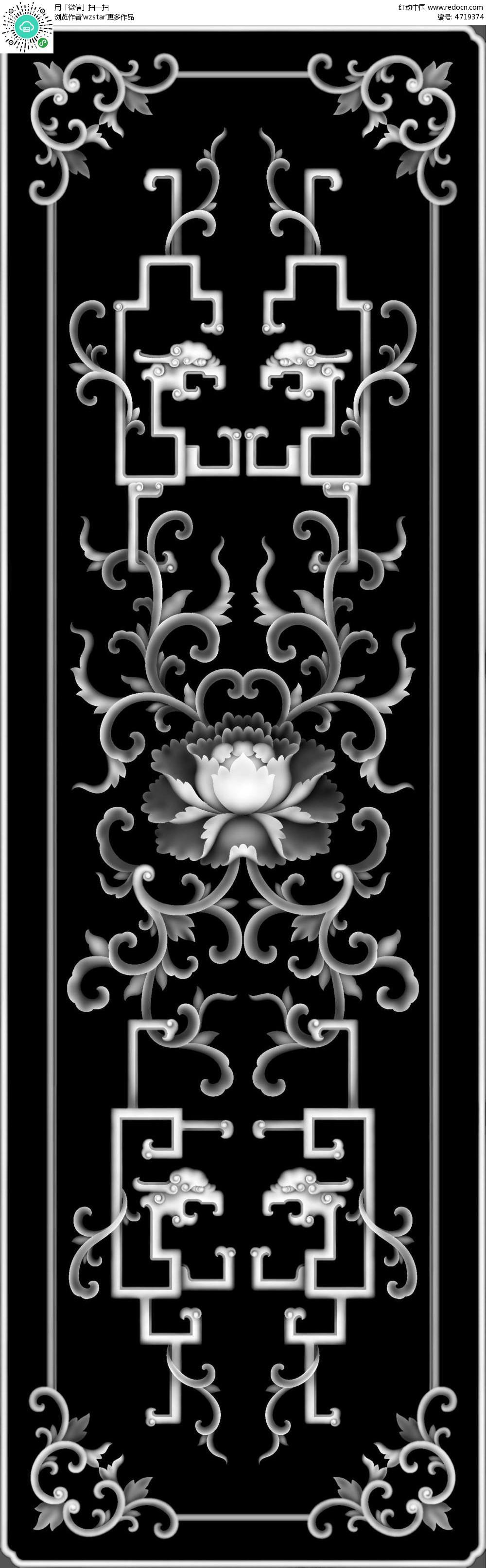 中式花朵花纹黑白精雕