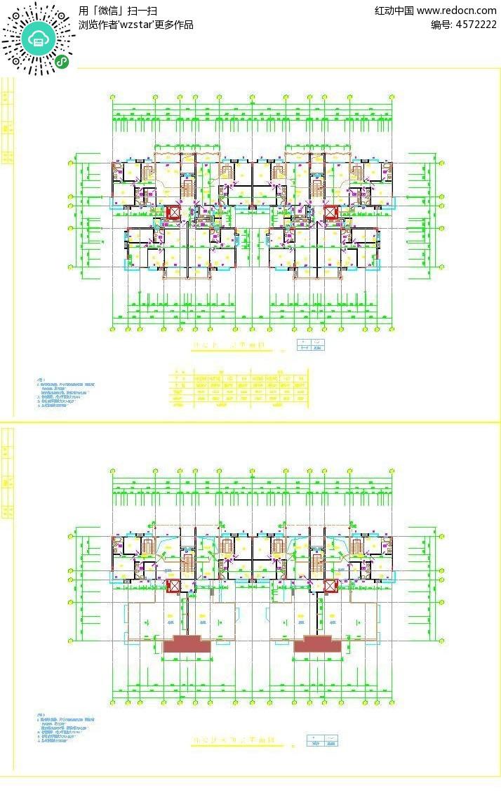 住宅楼b1,2型标准,复式户型平面图图片